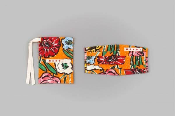 マルニからマスクカバーが発売、ブランドアーカイブのアップサイクルコットン生地を使ったコレクション