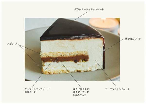 アロマ生チョコレート専門店メゾンカカオのクリスマスケーキは「5層仕立て」のチョコレート尽くし