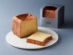 3時のおやつにぜひ! 生食パンの進化系、フィナンシェのような食パンが登場