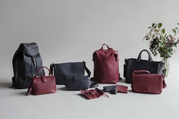 土屋鞄からロングセラーシリーズ「トーンオイルヌメ」に秋冬の季節を楽しむ2色の限定色が登場