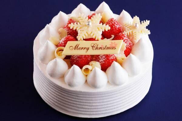 ホームパーティーを華やかに彩るクリスマスケーキ。名古屋東急ホテルでクリスマスケーキの予約受付開始