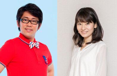 ビビる大木&多田千佳子が街の魅力を再発見。「オープンハウス presents ググっと! GOODTOWN」TOKYO FM でスタート