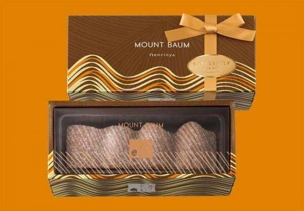 ねんりん家からマロン香るショコラをとろ~りかけた秋限定バーム「マウントバーム モンブラン・デコレ」が登場。