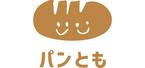 お家で専門店のパンを気軽に! パンのオンラインセレクトショップ「パンとも」が10月1日オープン