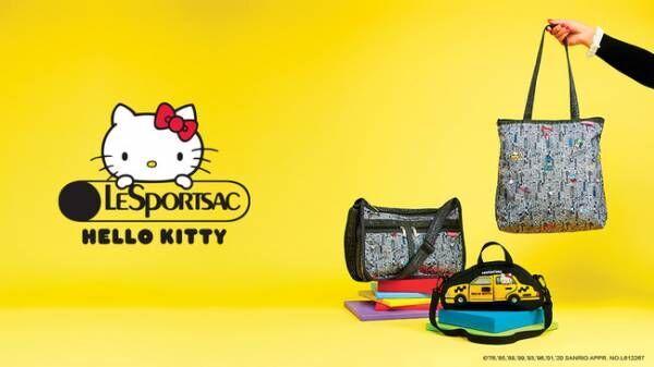 レスポートサックが「Hello Kitty」とコラボ! レスポートサックが生まれた街 ニューヨークがテーマ