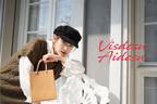 女優・モデル 高橋 愛が自ら出演! VisdesuAidesuがコラボアイテムをライブコマースで先行発売