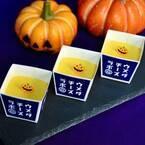 大丸梅田店ウメダチーズラボのスプーンで食べるチーズケーキに初の季節限定フレーバー「かぼちゃ」が登場