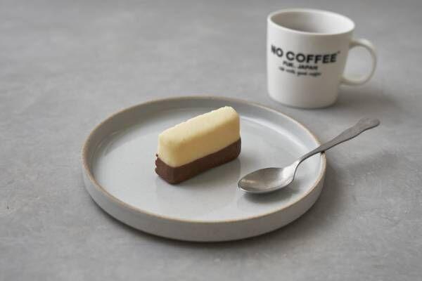 NO COFFEE×旅するチーズケーキ、濃厚チーズと濃厚チョコのバイカラーなチーズケーキを発売