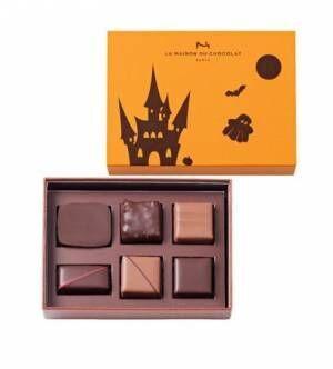 遊び心溢れるビジュアルと上質な味わい。ラ・メゾン・デュ・ショコラの「ハロウィーン コレクション」
