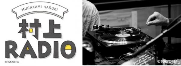 所有するアナログレコードから渾身のジャズを選曲! 作家・村上春樹がDJをつとめるラジオ番組でジャズ特集をOA