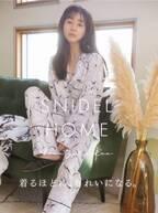 田中みな実が魅せる「#美容パジャマ」。スナイデル ホームのデビューコレクション第2弾