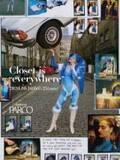 高橋愛や中田みのりが館内でライブ配信! 渋谷PARCOでOMOファッション販売企画「Closet is everywhere」開催