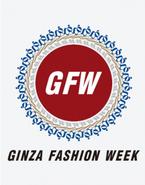 銀座の秋をファッションで盛り上げます! 銀座の5店舗が参加する「ギンザ ファッション ウィーク」開催