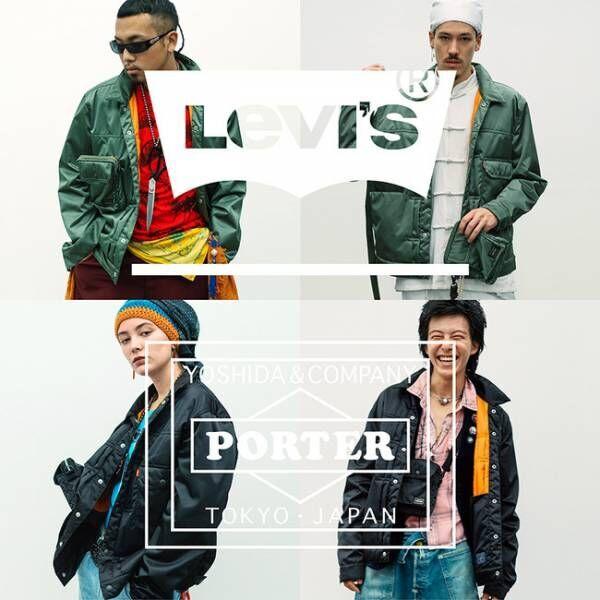 リーバイス × PORTERのトラッカージャケット発売! メインの素材にはポーターの代名詞「TANKER」の素材を採用