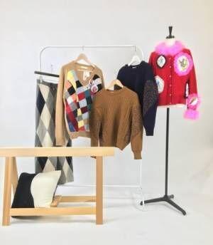 未来へ紡ぐクリエーション。伊勢丹新宿店リ・スタイルで「Knitting Piece」開催