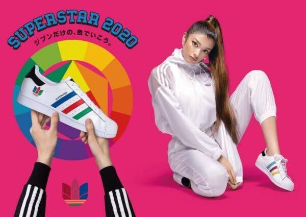 アディダス オリジナルス「SUPERSTAR」50周年キャンペーン、ローラらが多様性を表現
