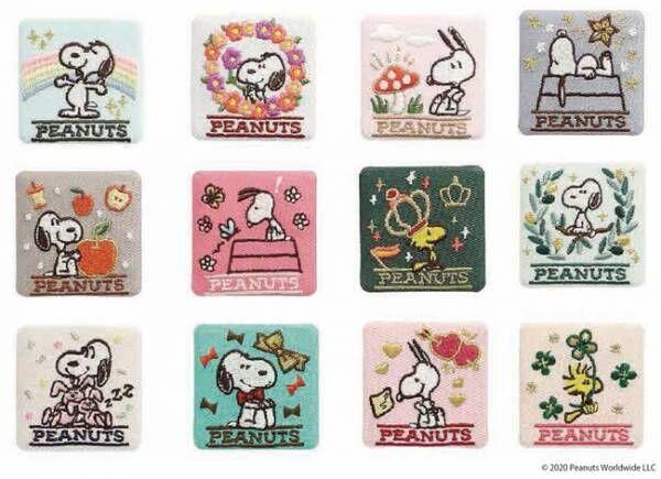 スヌーピーが刺繍ブローチに! PEANUTS 刺繍ブローチコレクション ラッキーモチーフ発売