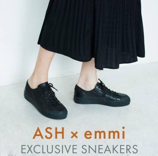 emmiからイタリア靴ブランド「ASH」別注のオールブラックレザースニーカーが登場
