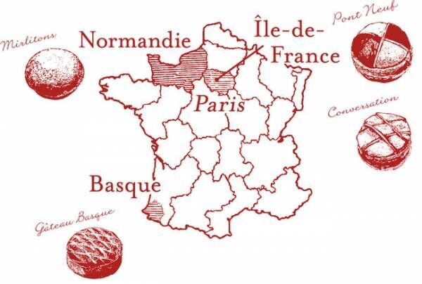 ノワ・ドゥ・ブールのフランス伝統菓子を愉しむシリーズの最終回を飾る「コンベルサシオン」