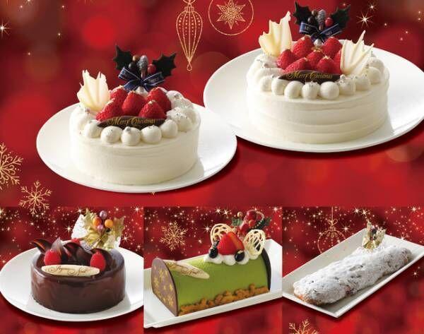 パティシエのアイデアと技術が光る、ウェスティン都ホテル京都のクリスマスケーキ