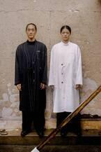 Mame Kurogouchiとthによるカプセルコレクション発売、ユニセックスのラボコートやエプロンなど