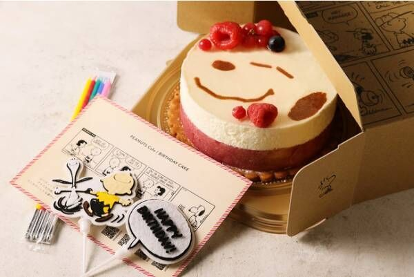 ケーキは丁寧に梱包されて冷凍で届くので、冷蔵庫でゆっくり解凍するだけでOKです。