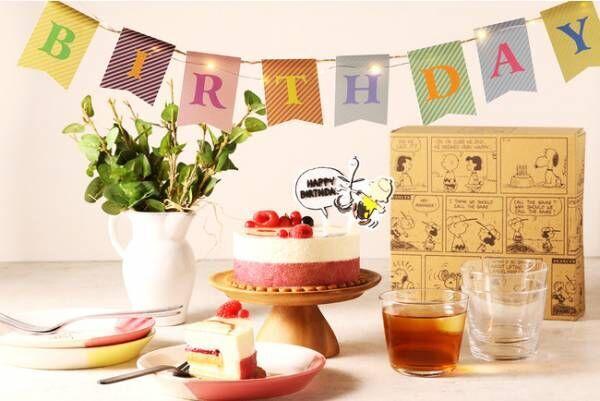 スヌーピーと一緒に楽しめる誕生日ケーキ新登場! PEANUTS Cafe オンラインショップで数量限定発売