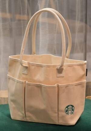 スターバックスの2021年「福袋」はオンラインで抽選販売、自宅に福を届けるニューノーマルな福袋