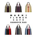 マルニのハンモックバッグに4つの新色が登場! 冬コーデとも好相性な絶妙カラーのマルチストライプ