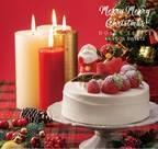 「ものづくり」にこだわるKEYUCAがプロデュースするクリスマスケーキ