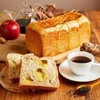 なんばCITYの高級食パン専門店「明日が楽しみすぎて」にアールグレイとリンゴを組み合わせた食パンが登場