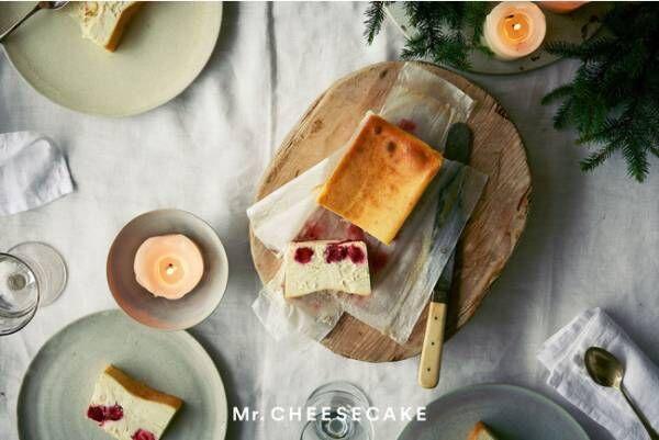 Mr. CHEESECAKEからイチゴミルクの懐かしさにライチが加わったクリスマス限定フレーバーが登場