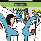 東京を拠点に活動する3人の女性イラストレーターがコミックで表現。イケアで大人気のソフトトイが渋谷で過ごす日常風景とは?