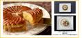 新年はフランスの伝統菓子を食べて運試し! ジョエル・ロブションで「ガレット デ ロワ」の予約スタート