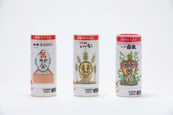 くっきー!デザインパッケージ カップ焼酎 白岳KAORU・いいちこ・白波 各300円(税抜)
