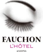 世界初となるフォションの名を冠したスパがフォションホテル京都に 2021年3月中旬開業