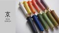 日本の季節の「色と香り」を楽しむ12種類の和ろうそく