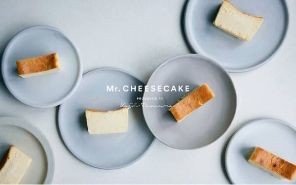 濃厚なチーズの味わいを再現。Mr. CHEESECAKE × セブン-イレブン、待望のコラボレーション商品が実現