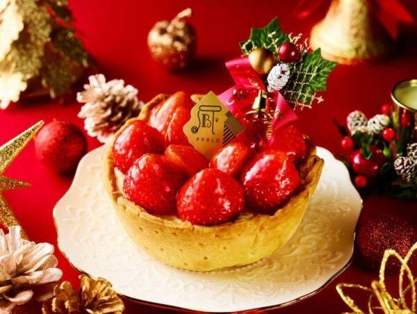 パブロのクリスマスチーズタルトで、ハッピーなおうちクリスマス。華やかな3種の限定タルトを発売