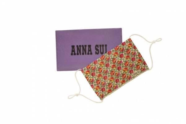 ファミマ限定! アナ スイの新作マスクが発売、肌触りの良い今治製のガーゼ生地を使用