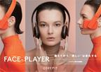 最新テクノロジーを駆使したデザイン性のあるビューティーテックアイテムを発信する「コアフィット」が新宿伊勢丹でポップアップ