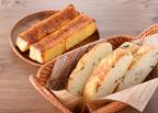 一息つきたいカフェタイムにぴったり! KIHACHI監修のフレンチトーストとチーズフォカッチャがファミマに登場