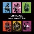 アンダーカバー30周年を記念したジャケットが発売。サカイ、フラグメントなどがアレンジ
