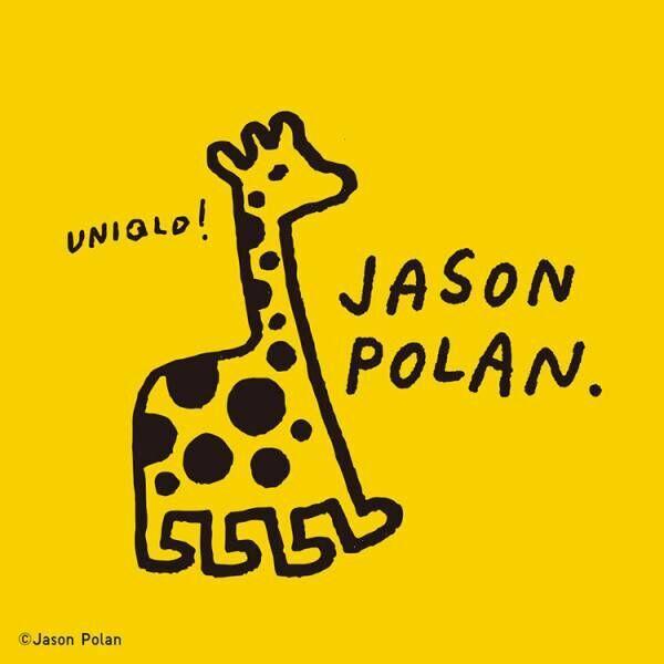 ユニクロUT新作、ジェイソン・ポランとのコラボコレクションを発売。ノートやマステなどのグッズも