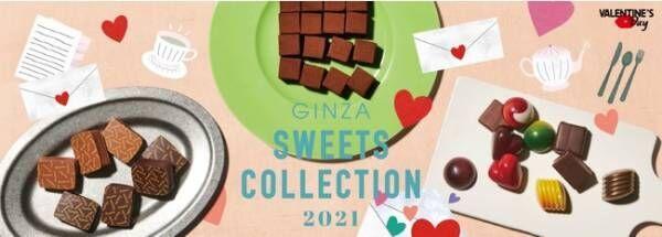 会場では焼き立てスイーツも。銀座三越のバレンタインイベント「GINZA SWEETS COLLECTION 2021」開催
