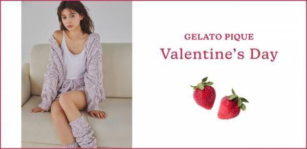 おうちで過ごすバレンタインに「ジェラート ピケ」の大人可愛いいちごプリントのルームウエア
