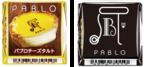 チロルチョコがミスチに続き「パブロ」のチーズタルトとコラボ! 全国のセブン-イレブンで発売