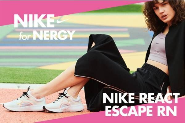 NIKEから10年ぶりに女性のために開発したランニングシューズがナージーから登場