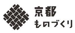 百貨店のバイヤーがハブとなりヒト・モノをマッチング。京都府×三越伊勢丹ものづくり事業