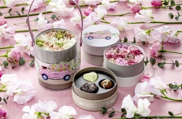 あふれるお花に心癒される特別なGODIVA。ゴディバ × ニコライ バーグマンのスペシャルセットが伊勢丹新宿で限定販売